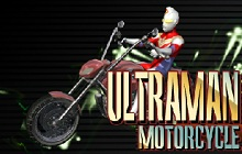 Ultraman Motorcycle